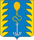 Администрация Буйского района